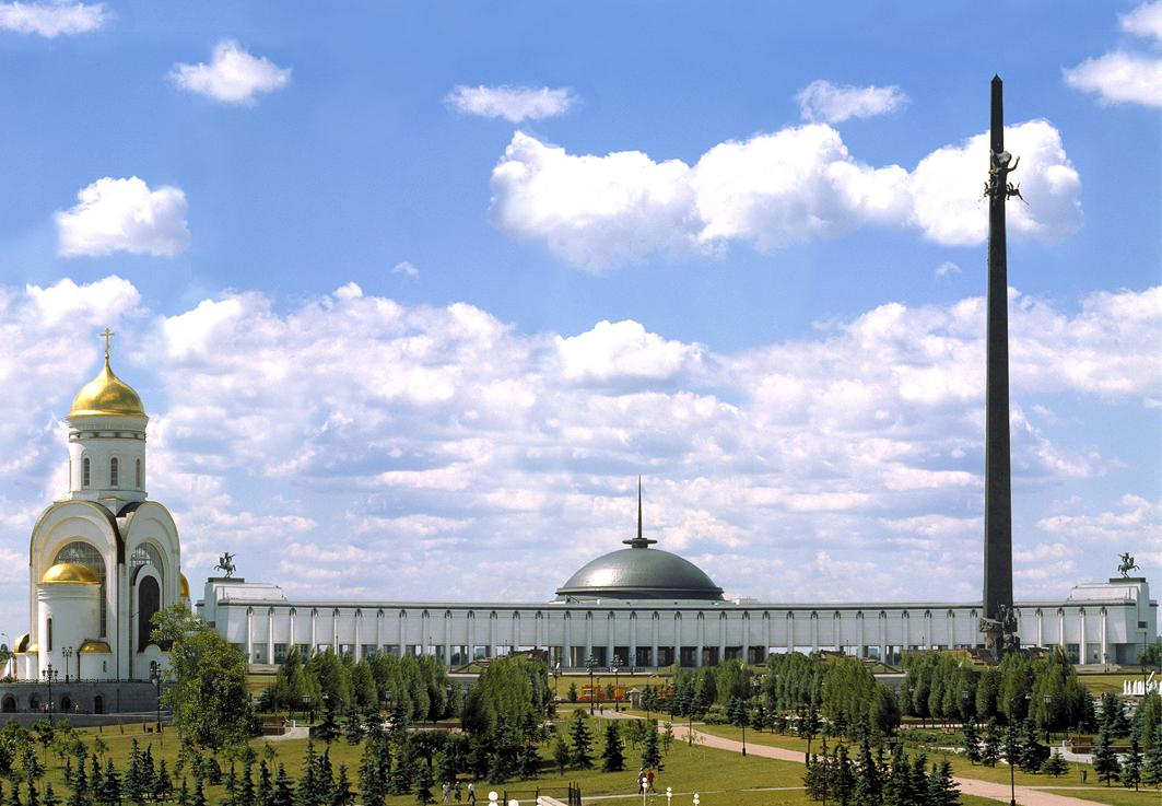 Центральный музей Великой